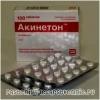 Акінетон: про інструкції із застосування, аналоги ліків