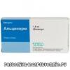 Альценорм - інструкція із застосування, опис препарату