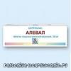 Алевал - про інструкції із застосування, аналоги