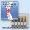 Алфлутоп - про інструкції із застосування, показами, складі, аналогічних препаратах