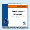 Амелотекс - застосування, інструкція, аналоги, склад, протипоказання, побічні дії