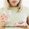 Аміксід: інструкція із застосування (лікування депресії медикаментозно)