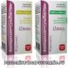 Ампіцилін + сульбактам - інструкція, застосування, аналоги