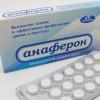 Анаферон і його аналоги: чим найбільш якісно замінити препарат?