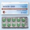 Анальгін хинин - інструкція, застосування, показання до застосування