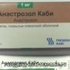 Анастрозол кабі - інструкція, застосування, аналоги, склад, побічні дії