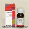 Анемія залізодефіцитна - лікування гемофер (інструкція із застосування, аналоги, показання, протипоказання, дія)