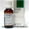 Беродуал - інструкція, застосування, дози, аналоги, побічні дії