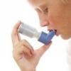 Бронхіальна астма перша допомога