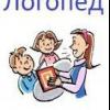 Цели и задачи логопеда при нарушении речи