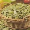 Чим корисні сирі гарбузове насіння, калорійність