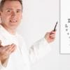 Що таке гиперметропия