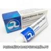Диклофенак акрі (мазь, гель) - інструкція із застосування