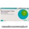Домперидон тева, інструкція із застосування