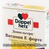 Доппельгерц вітамін е форте - про інструкції, застосуванні, свідченнях, протипоказання, дії, побічні ефекти, аналогах, складі, дозуванні