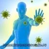 Природні захисні сили організму, відновлення та активізація