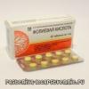 Фолієва кислота для чоловіків, дозування, інструкція, користь