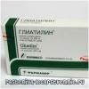 Глиатилин - інструкція, застосування, показання, аналоги
