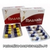 Голдлайн - таблетки для схуднення. Застосування