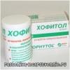 Хофітол - інструкція, застосування, відгуки, показання, побічні дії, склад