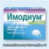 Імодіум плюс (таблетки) - інструкція, застосування, про показання, протипоказання, дії, побічні ефекти, аналогах, складі, дозуванні