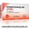 Індапамід штада (таблетки) - інструкція, застосування, про показання, протипоказання, дії, побічні ефекти, аналогах, складі, дозуванні