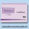 Індивіна (таблетки) - інструкція, застосування, про показання, протипоказання, дії, побічні ефекти, аналогах, дозуванні, складі