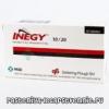 Інеджі (таблетки) - інструкція, застосування, про показання, протипоказання, дії, побічні ефекти, аналогах, складі, дозуванні