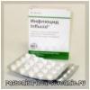 Инфлюцид - інструкція, застосування, про показання, протипоказання, дії, побічні ефекти, аналогах, складі, дозуванні