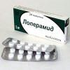 Інструкція препарату лоперамід