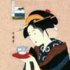 Японська солі дієта, меню на 13 днів
