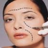 Естетична хірургія - це що таке?