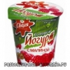 Йогурт - калорійність, рецепт приготування, користь і шкода