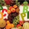 Які вітаміни є в овочах і фруктах?