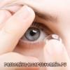 Контактні лінзи для зору :: корекція зору контактними лінзами
