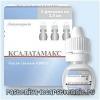 Ксалатамакс - інструкція, застосування, показання, протипоказання, дія, побічні ефекти, аналоги, дозування, склад
