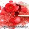 Лікування ефірними маслами. Рецепти застосування рослинних масел