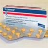 Ліки конкор (таблетки): як приймати, аналоги