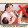 Чи можна пити мамі, що годує?