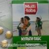 Мульти-табс класик - інструкція, застосування, показання, протипоказання, дія, побічні ефекти, аналоги, дозування, склад