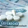 Недорогі аналоги дорогих ліків