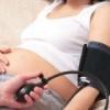 Низький артеріальний тиск у вагітних жінок