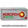 Нурофен експрес - інструкція, застосування, показання, протипоказання, дія, побічні ефекти, аналоги, дозування, склад