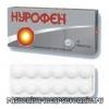 Нурофен (таблетки) - інструкція, застосування, показання, протипоказання, дія, побічні ефекти, аналоги, дозування, склад
