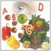 Потрібні вітаміни для очей