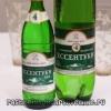 Підвищена кислотність шлункового соку, симптоми і лікування