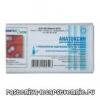 Профілактика дифтерії специфічна: анатоксин дифтерійний