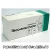 Рак молочної залози - лікування веро-анастрозол (інструкція, застосування, аналоги, побічні ефекти, показання, протипоказання)