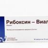 Рибоксин для схуднення
