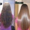 Склад для кератинового випрямлення волосся